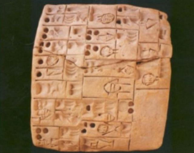 Кулинарная книга. Первым записанным рецептом принято считать вот эту глиняную шумерскую табличку с рецептом пива, датируемую 3000 годом до н.э.