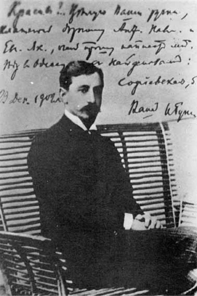 В 1919 году он бежит из большевистской Москвы в еще не завоеванную революционерами Одессу, а в 1920 году при подходе Красной Армии к городу - в Париж.