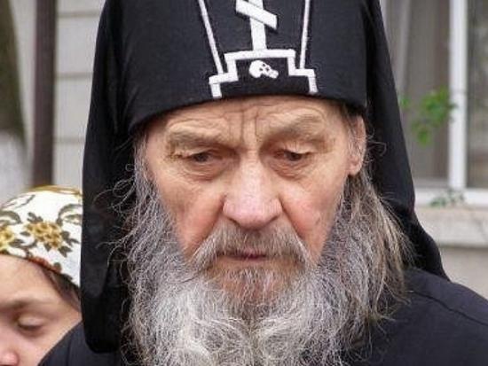 предсказания одесского старца иона
