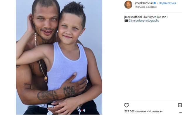 """""""Самый красивый преступник в мире"""" не особенно рад такому выбору, но признает, что это личный выбор мальчика. Гордый отец опубликовал в Instagram совместный снимок с ним, и все тут же отметили, что они похожи как две капли воды."""