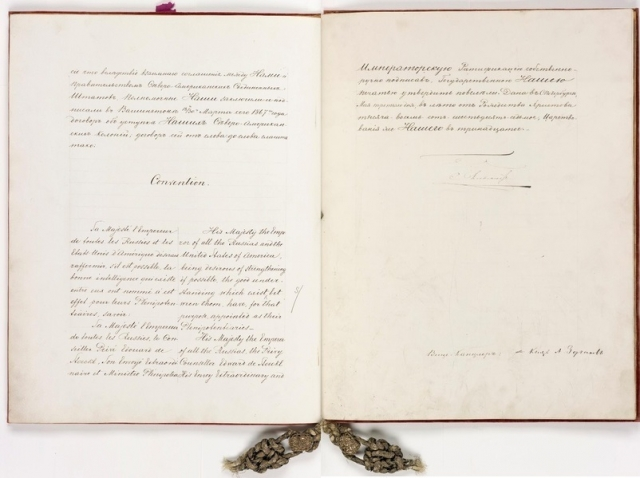 В 1824 году Россия подписала договор с правительствами США и Англии об определении границ в Северной Америке на государственном уровне.