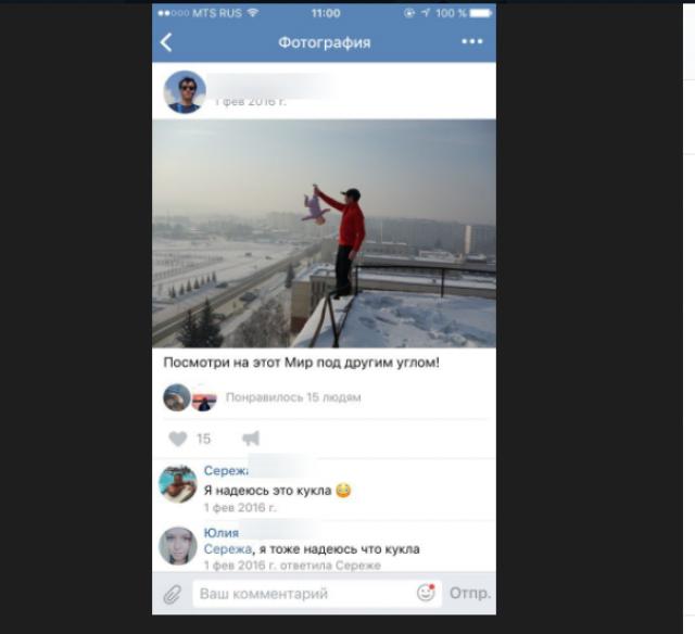 Позже пользователи обнаружили еще и фото, на котором этот же мужчина стоит на крыше высотного дома и держит грудного ребенка за ногу над пропастью.