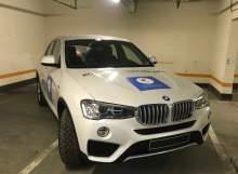 Олимпийский призер продает подаренную Медведевым BMW X4