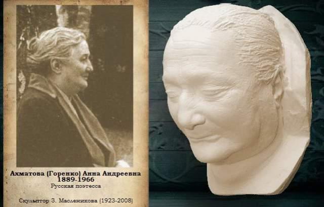 Анна Ахматова. Поэтесса умерла 5 марта 1966 года в санатории в Домодедове.