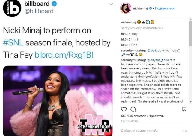 Ники сейчас входит в топ-30 самых богатых рэперов мира. Ее песни всегда находятся на вершине чартов, а сама Минаж – на различных мегапопулярных шоу. Для звезды важно поддерживать интерес к себе, чему и посвящен ее аккаунт в Instagram.