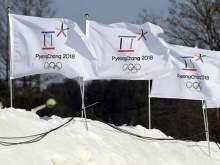 Олимпийская деревня в Пченчхане на пороге эпидемии гриппа и норовируса